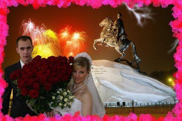 Rosyjskie zdjęcia ślubne 11
