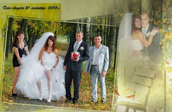 Rosyjskie zdjęcia ślubne 13