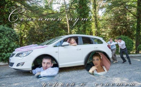 Rosyjskie zdjęcia ślubne 17